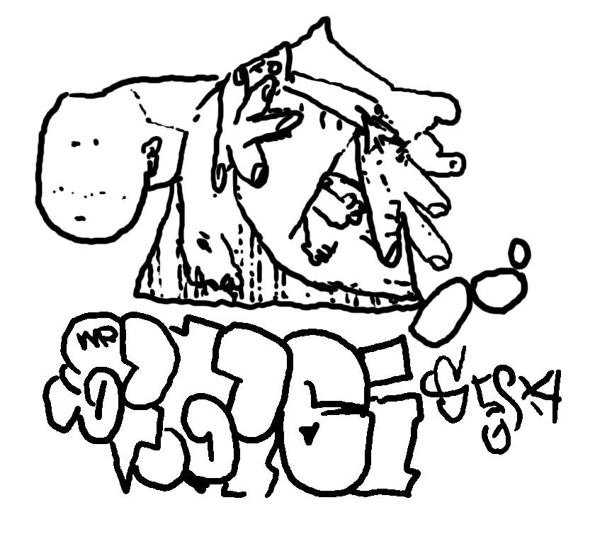 guernica-graffiti1